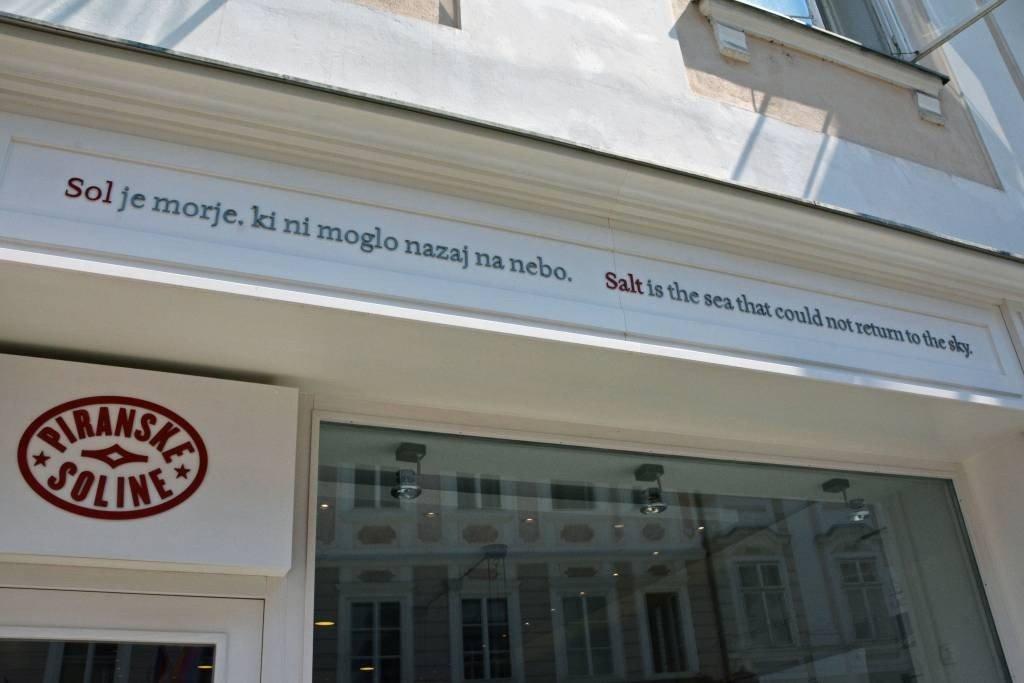 Piranske Soline Ljubljana