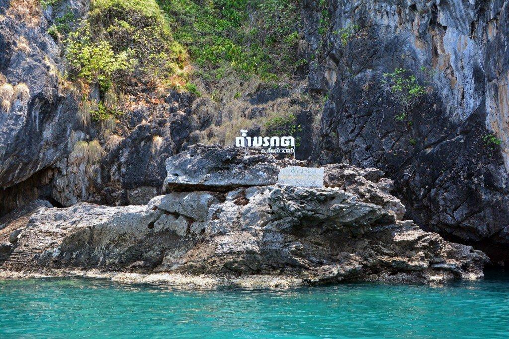 Thai Islands-Trang (21)