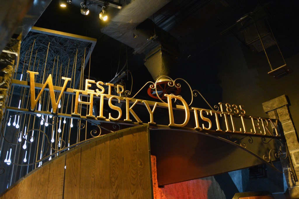 Whiskey distillery